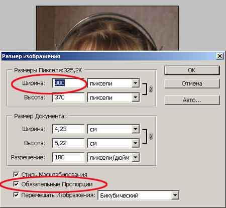 Подготовка изображение для вашего сайта