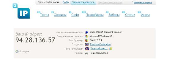 ip.ru