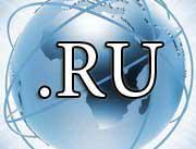 Зарегистрировать домен ru