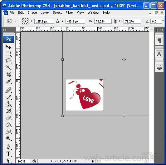 Как вырезать часть картинки с помощью Photoshop