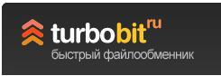 TurboBit.ru — бесплатный файлообменник