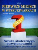 Польские поисковые системы, доля трафика.