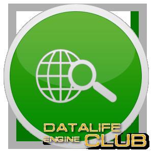 Оптимизируем свой сайт на DLE