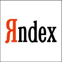 История компании Yandex