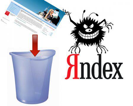 Продажа ссылок и санкции поисковых систем