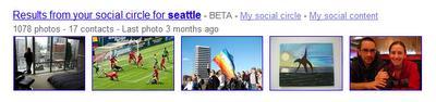 Google продолжает развивать социальный поиск