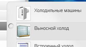 CSS спрайты, что это?