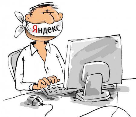 """Регистрация в Яндекс Каталоге: """"за"""" и """"против"""""""